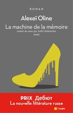 La machine de la m�moire