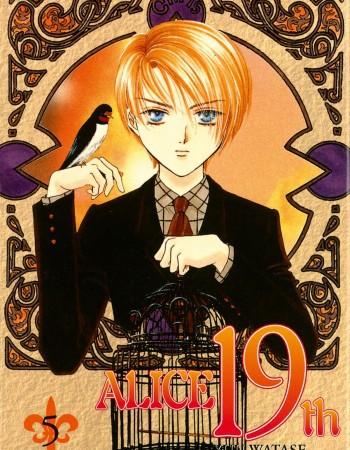 Yuu Watase Alice 19th - Tome 5 - Alice 19th Tome 5
