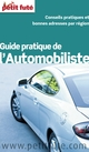 guide pratique de l'automobiliste (�dition 2014)