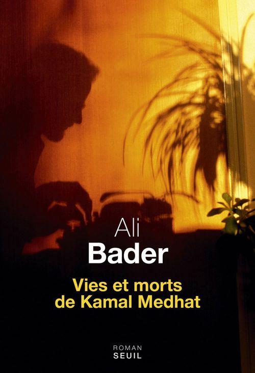Ali Bader Vies et morts de Kamal Medhat