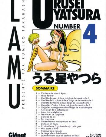 Rumiko Takahashi Urusei Yatsura - Tome 4 - Urusei Yatsura Tome 4