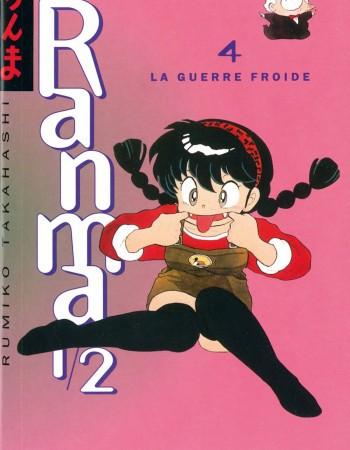 Rumiko Takahashi Ranma 1/2 - Tome 4 -  La Guerre froide