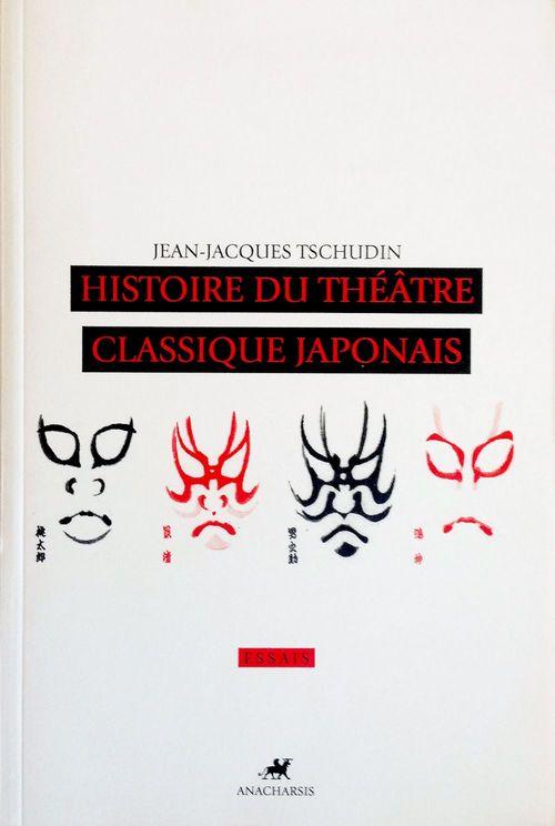 Histoire du théâtre classique japonais