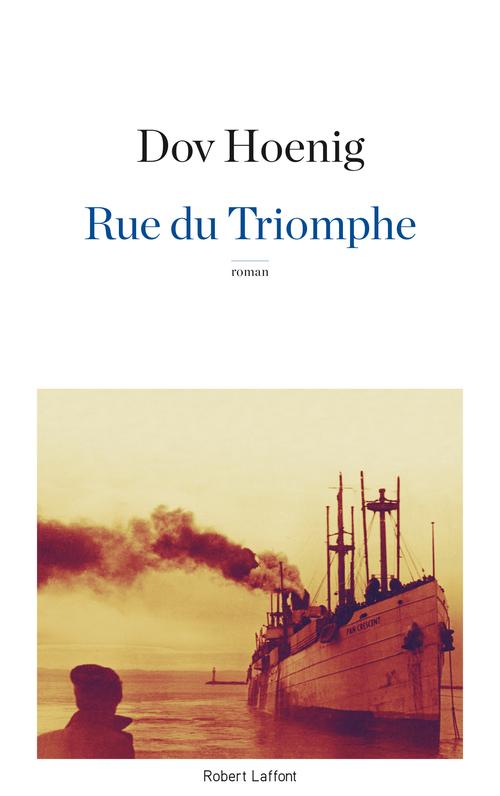 Dov HOENIG Rue du Triomphe