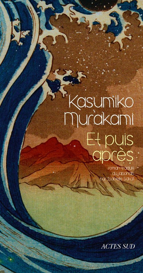 Kasumiko Murakami Et puis après