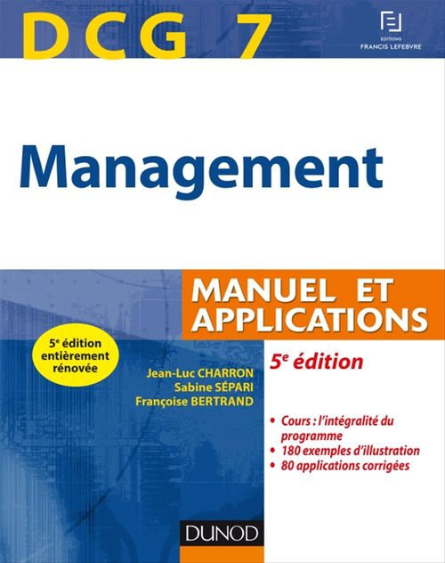 DCG 7 - Management - 5e éd.