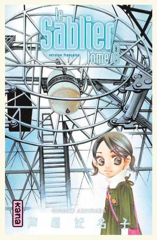 Hinako Ashihara Le Sablier - Tome 8 - Le Sablier T8