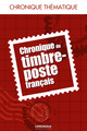 Chronique du timbre-poste franais