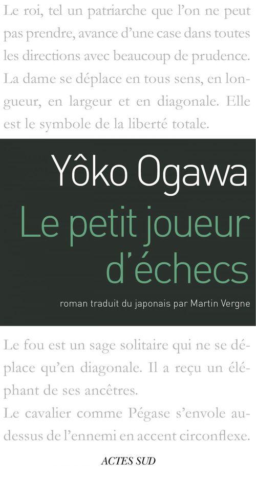 Yôko Ogawa Le Petit Joueur d'échecs