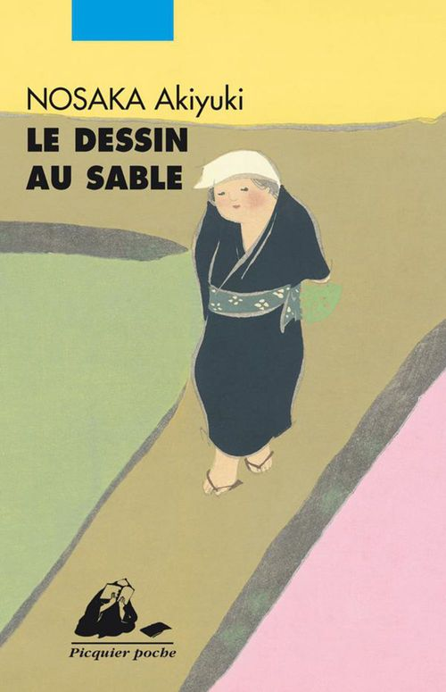 Akiyuki NOSAKA Le Dessin au sable