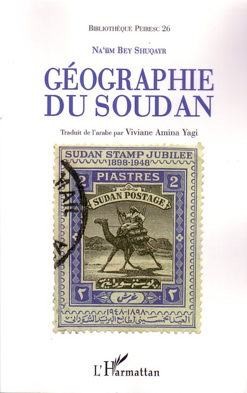 Na'um Bey Shuqayr Géographie du Soudan