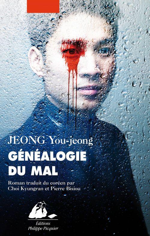 You-jeong JEONG Généalogie du mal