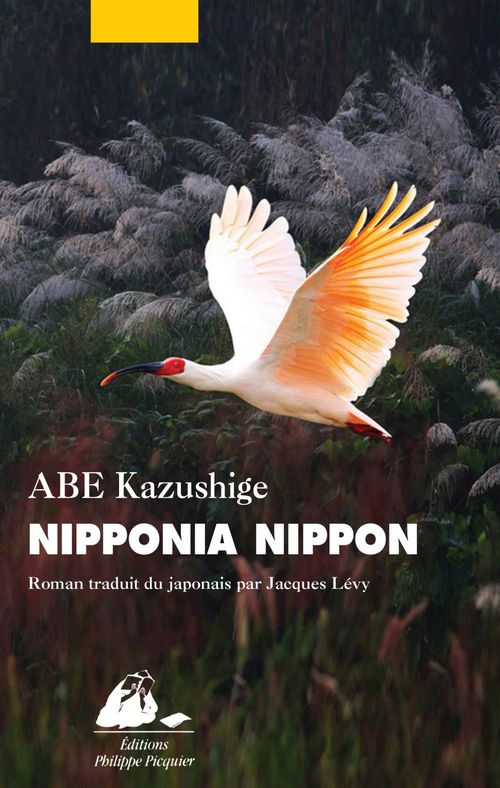 Kazushige ABE Nipponia Nippon