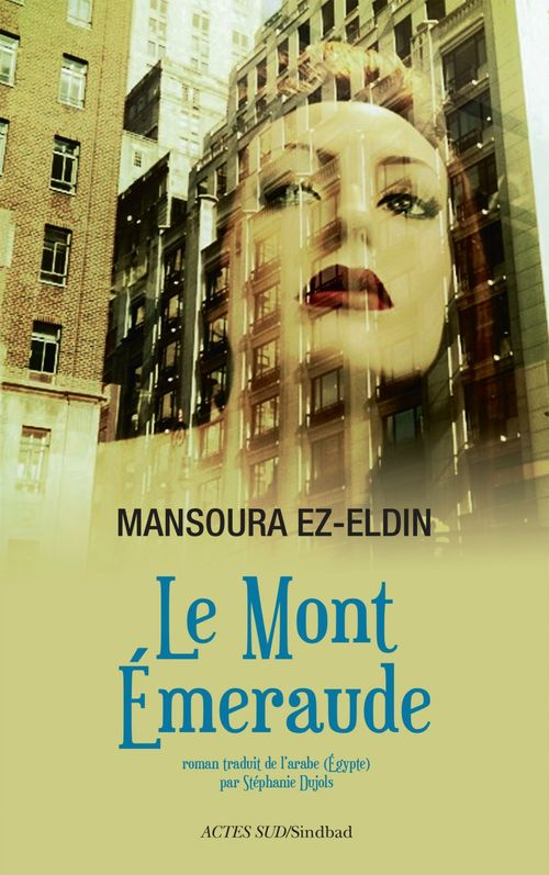 Mansoura Ez-Eldin Le Mont Émeraude