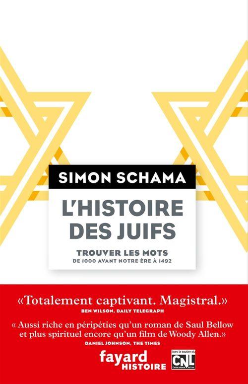 L'Histoire des juifs - Tome 1