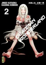 Deadman wonderland t.2