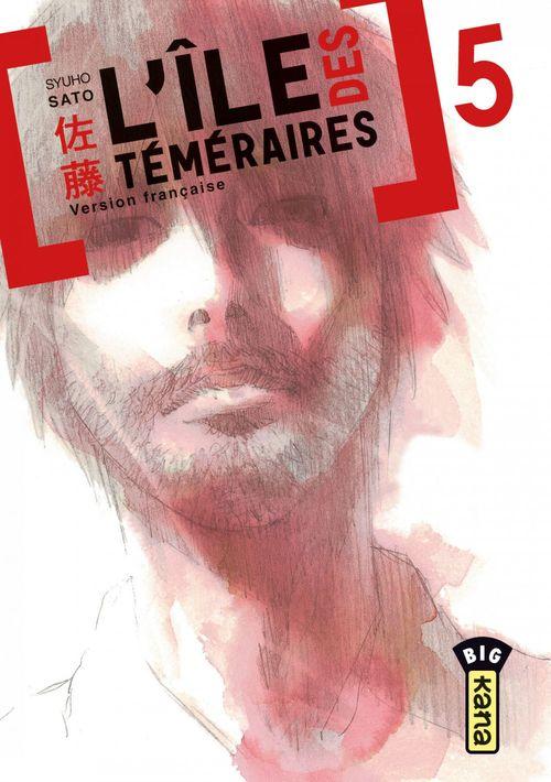 Syuho Sato L'île des téméraires - Tome 5 - L'île des téméraires T5