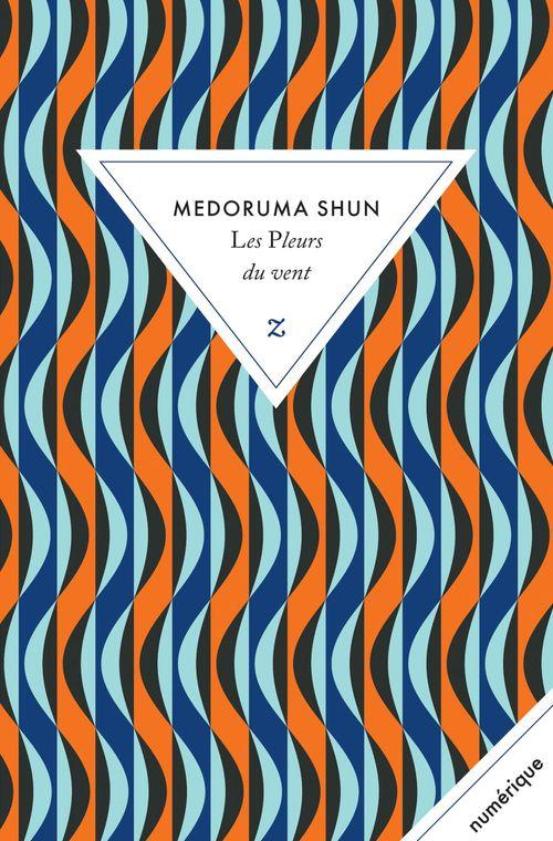 Shun Medoruma Les Pleurs du vent