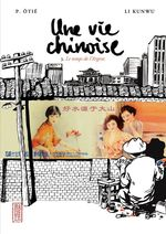 Une vie chinoise t.3 ; le temps de l'argent