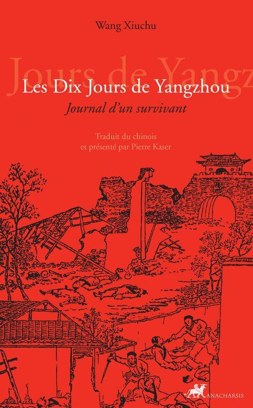 Les Dix Jours de Yangzhou