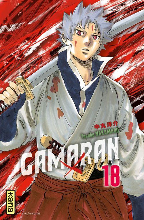 Yosuke Nakamaru Gamaran - Tome 18 - Gamaran T18