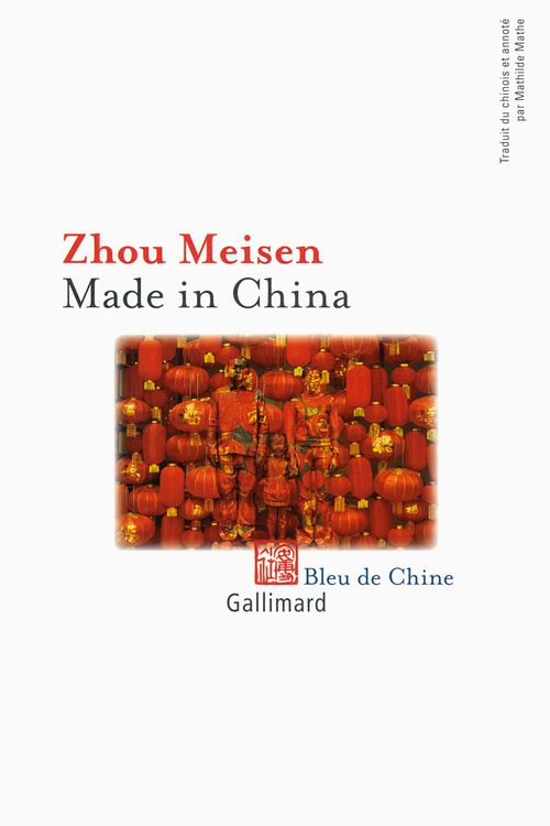 Meisen Zhou Meisen Made in China