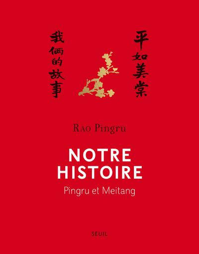 Rao Pingru - Notre histoire