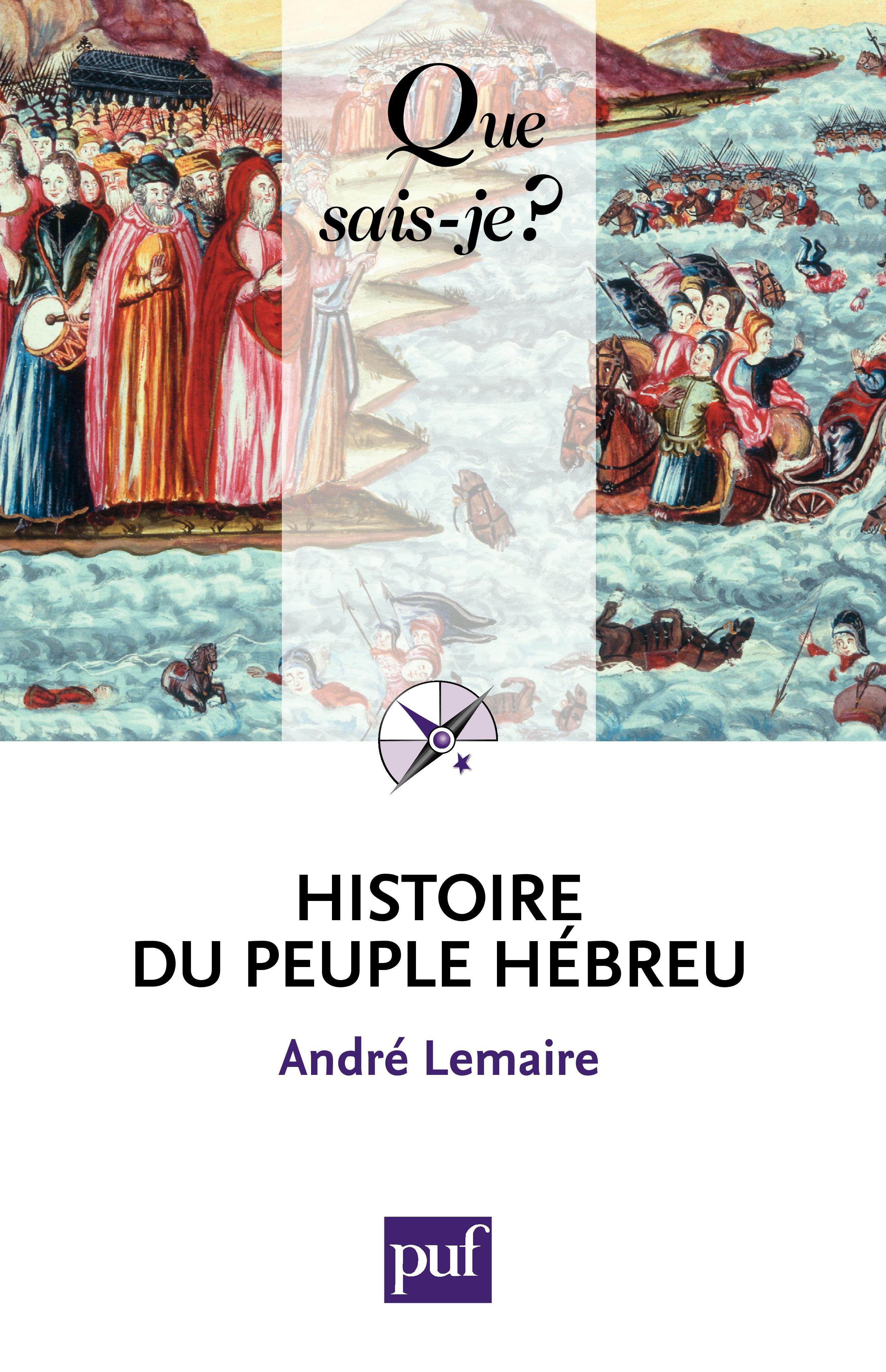 André Lemaire Histoire du peuple hébreu