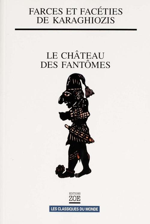 Farces et facéties de Karaghiozis : Le Château des fantômes