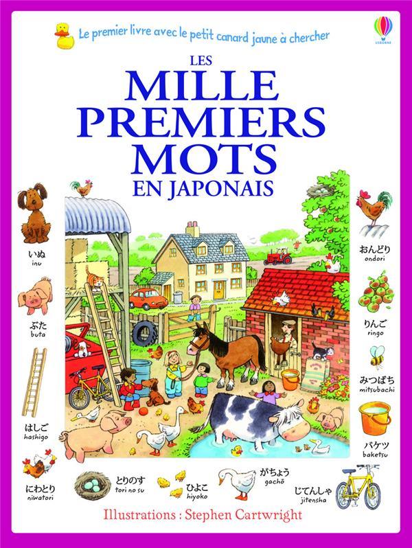 LES MILLE PREMIERS MOTS EN JAP