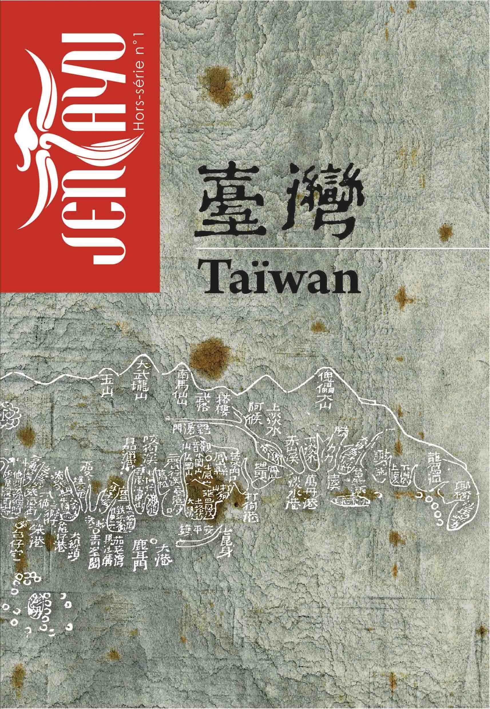 Jentayu - revue littéraire d'Asie N.HS/1 ; Taïwan