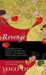 Vente Livre Numérique : Revenge  - Yôko Ogawa
