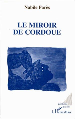 Miroir de Cordoue