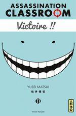 Vente EBooks : Assassination classroom - Tome 11  - Yusei Matsui