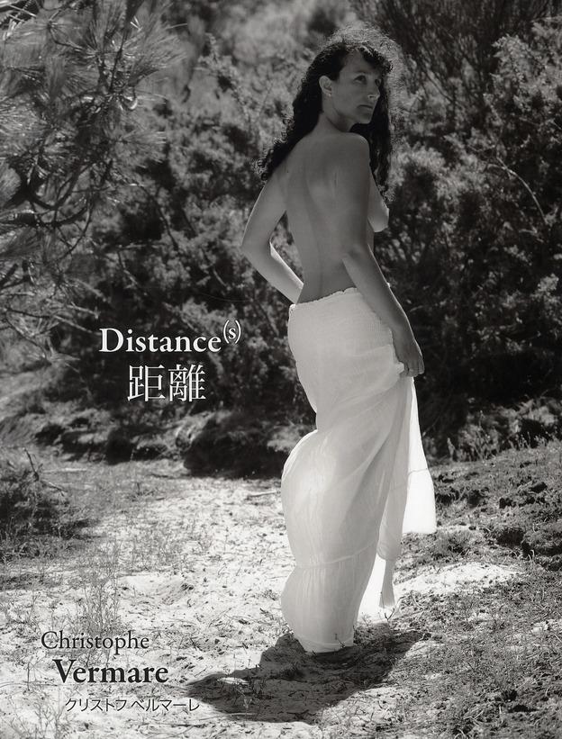 Distance(s)