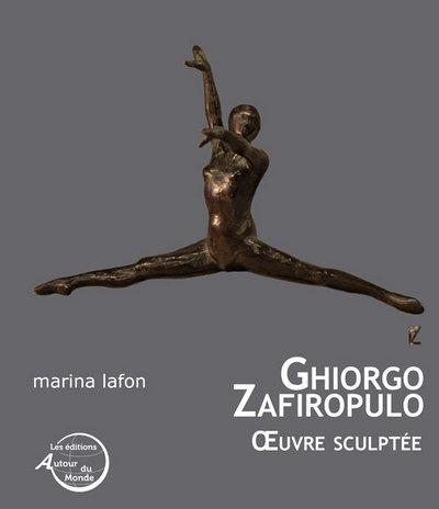 Ghiorgo Zafiropulo : oeuvre sculptée
