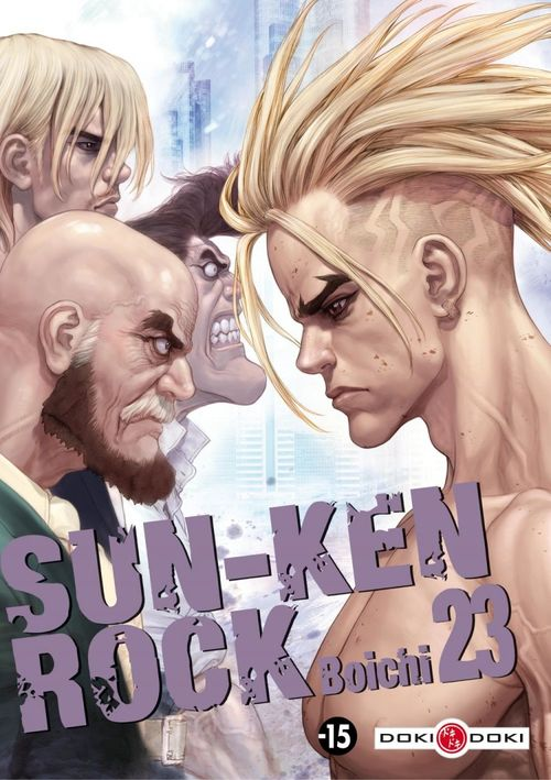 Sun-Ken Rock T.23