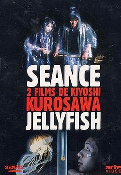 Séance + Jellyfish - 2 films de Kiyoshi Kurosawa
