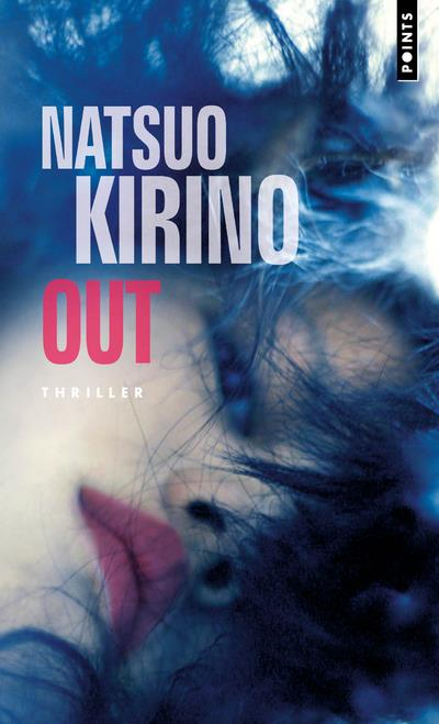 KIRINO, NATSUO - OUT