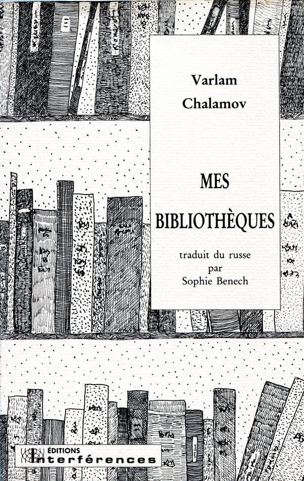 Mes bibliothèques