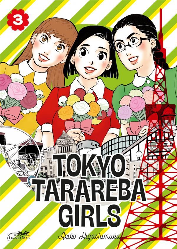 Tokyo tarareba girls T.3