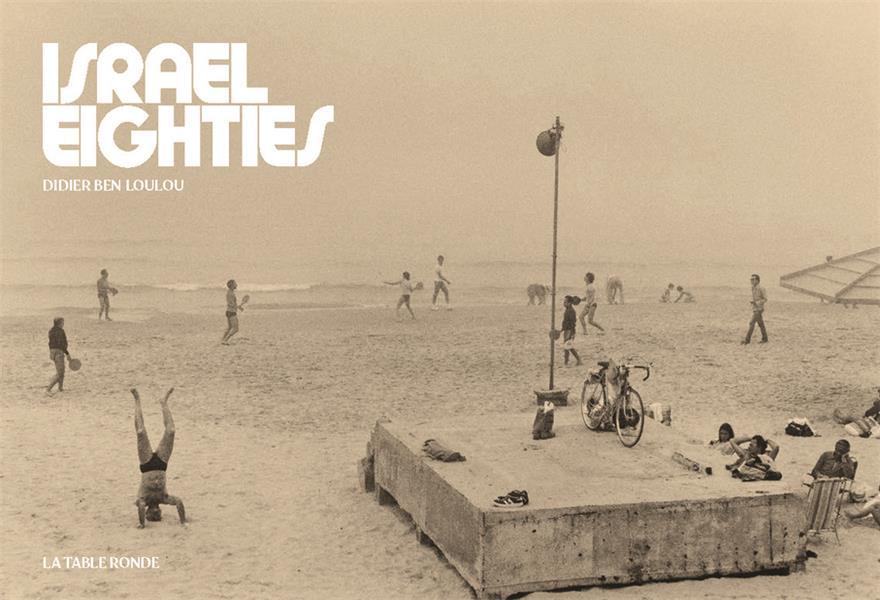 Israel eighties