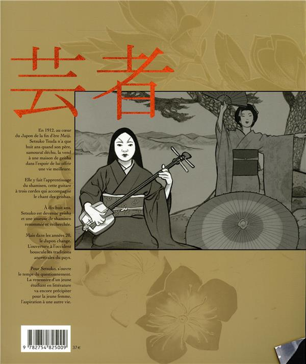 Geisha, ou le jeu du shamisen ; COFFRET T.1 ET T.2