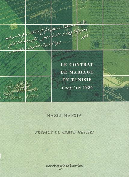 Le contrat de mariage en Tunisie jusqu'en 1956