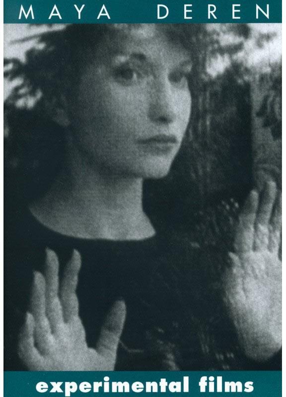 Maya Deren - experimental films