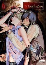 Vente EBooks : La tour fantôme - Tome 06  - Taro Nogizaka