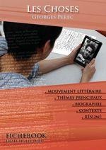 Vente Livre Numérique : Fiche de lecture Les Choses  - Georges Perec