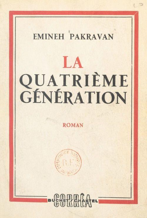 La quatrième génération