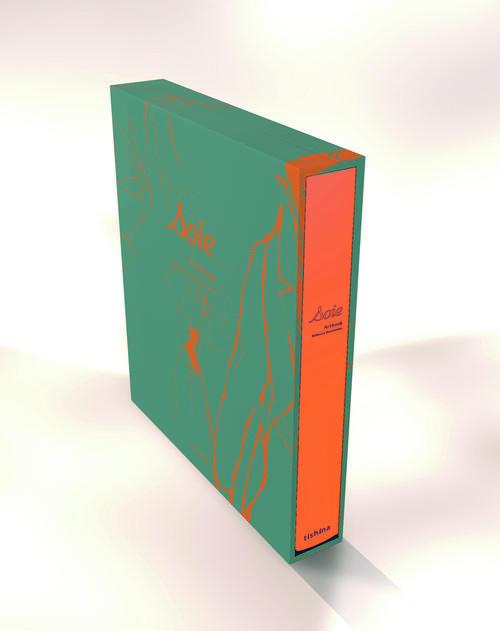 artbook soie ; coffret