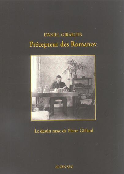 precepteur des romanov - le destin russe de pierre gilliard